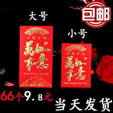 luck envelopes usd 12 03 luck envelopes cardboard bronzing hundred thousand