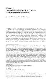Best Resume And Cover Letter Books by Jewish Education In A New Century An Ecosystem In Transition