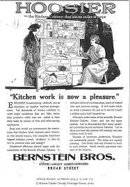 museum monday hoosier style kitchen cabinet blog365 day 45 museum monday hoosier style kitchen cabinet blog365 day 45 jill cross