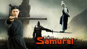film eksen mandarin 2013 last samurai ll 2017 latest hollywood action movie ll action packed