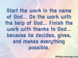 quotes about gods name 36 quotes