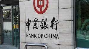 banche cinesi la cina supera gli usa icbc 礙 la pi禮 grande al mondo