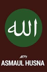download mp3 asmaul husna youtube asmaul husna da i mp3 download