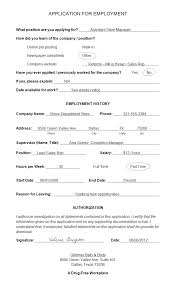 free printable generic job application form best template friend