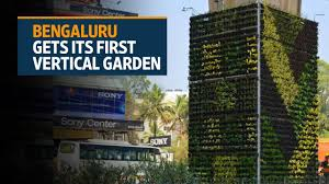 bengaluru gets its first vertical garden to curb pollution youtube