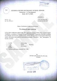letter of certification of employment template salary certificate kiec salary certificate sample 2