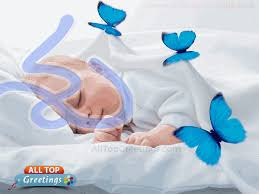 telugu animated greetings images 106 all top