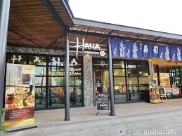 hana japanese cuisine ไปลองมาแล ว ร านใหม hana japanese cuisine ทางผ านไปว ดโสธร