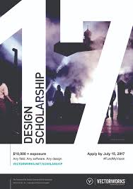 about international vectorworks design scholarship application