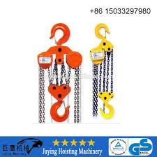 china manual chain block working china manual chain block working