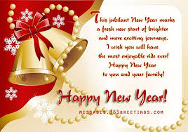 new year wishes messages and new year greetings messages