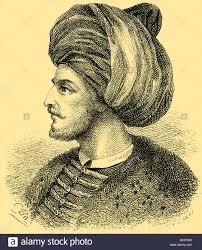 Mehmet Ottoman Mehmed Ii 1432 1481 The Conqueror Fatih Sultan Mehmet
