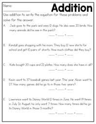addition u0026 subtraction word problems practice sheets u0026 quizzes tpt