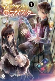 gender bender light novel read magi craft meister online free novelfull