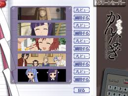 Desk Top Accessories Kannagi Desktop Accessories 毎日アニメ夢
