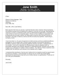 Examples Of Cover Letter For A Resume by Customer Service Cover Letter