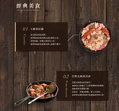 catalogue cuisine ik饌 太平洋旅行社 ek fr180805a 我的足跡 南法14日 普羅旺斯薰衣草