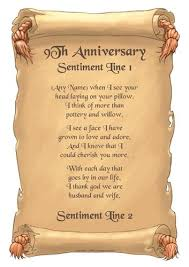 25 year anniversary gift ideas 9th wedding anniversary gift wedding gifts wedding ideas and