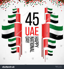 Colors Of Uae Flag United Arab Emirates Uae 45 National Stock Vector 512988568