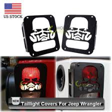 jeep light covers jeep light cover jeep light cover for sale