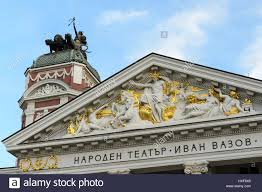 golden ornaments on the facade of national theater ivan vazov in