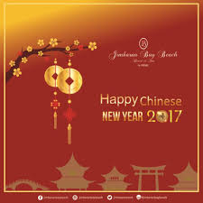 Chinese New Year Invitation Card Chinese New Year Promotion Jimbaran Bay Beach Resort U0026 Spa