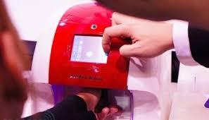 ces 2009 barbie digital nail printer mattel shinyshiny