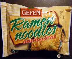 kosher noodles 475 gefen style ramen noodles vegetable flavor the