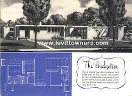 levittown jubilee floor plan the 6 house models