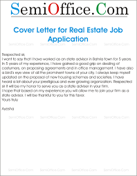 Realtor Job Description For Resume by Real Estate Administrative Assistant Cover Letter