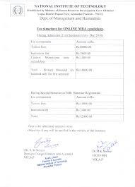 nit arunachal pradesh govt of india