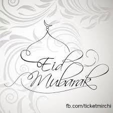 Happy Wedding Elsoar 47 Best It U0027s Eid Mubarak Images On Pinterest Eid Eid Greetings