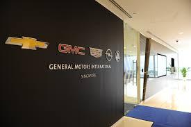 general motors headquarters interior ndubisi okoye