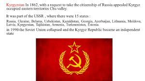 Facts About Georgia State Flag Everyday Life And History Of My Country Famous Politicians The