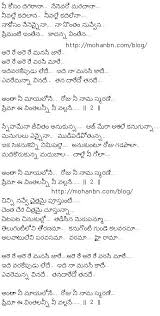 happy days lyrics are re are re mohan s