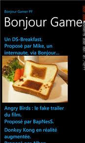 flux rss cuisine free bonjour gamer pf software