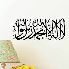 popular amazon wall decals buy cheap amazon wall decals lots from amazon best selling arabic islamic design wall decor art decals 586 vinyl murals home stickers