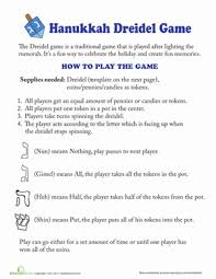 dreidel rules worksheet education com