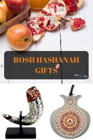 20 best rosh hashanah gift ideas for the jewish new year 2017