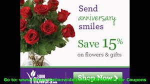 flowers coupon 1800flowers coupon florists flower delivery