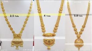 chain necklace gold designs images Long gold chain necklace designs with weight in tola jpg