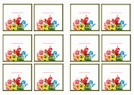 yo gabba gabba bookmarks u2013 birthday printable