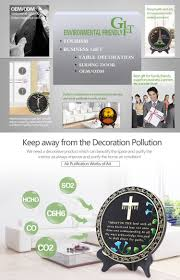 Home Decoration Item by Sale Activated Carbon Plate Shape Indian Interior Supermarket