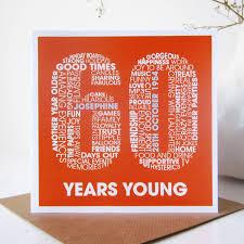60 year birthday card 60th birthday cards my