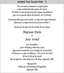 Wedding Invitation Card Quotes In Spanish Wedding Invitations Spanish Wedding Invitations By Created