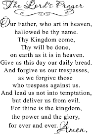 lord u0027s prayer vinyl wall quotes relgious wall sayings