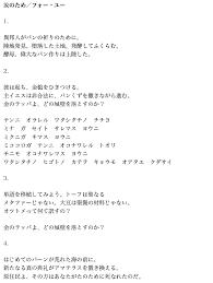 kenji c liu four poems action yes