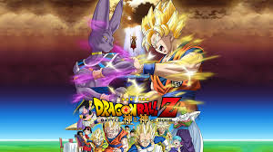 dragon ball z battle of gods dragon ball wiki fandom powered