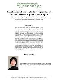 native plants of japan investigation of native plants in jogasaki coast for semi