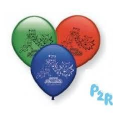 masks birthday latex balloon